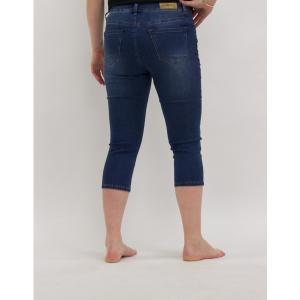 Red Button Jeans Bouly mirthe mid stone